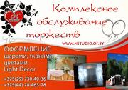 Свадебное оформление шарами,  тканями и цветами в Гомеле. Nstudio