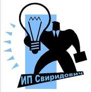 Электрика,  электромонтажные работы,  электромонтаж. Добросовестно и качественно