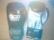 Перчатки боксёрские. Фирма-'Bulat'