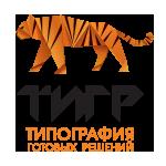 Типография Готовых Решений ТИГР