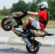 скутер в любом состоянии в Гомеле