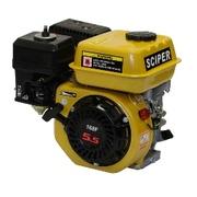 Двигатель бензиновый Skiper LT168F .