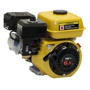 Двигатель бензиновый Skiper LT168F-1Двигатель бензиновый LT-168F-1