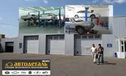 СТО «Автодеталь» - официальный дилерский центр обслуживания  DAEWOO /