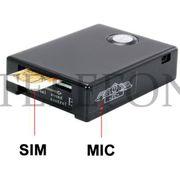 GSM-радионяня,  Дистанционный контроль за ребёнком