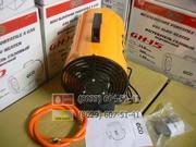 Газовая тепловая пушка ECO GH 30 (30кВт)
