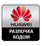 Помогу разблокировать Huawei,  Zte,  Alcatel,  Nokia,  Lg,  IPhone.