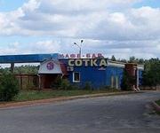 Азс ПРОДАЖА-ОБМЕН по Автомагистрали Гомель-Брест