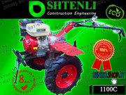 Мотоблок Shtenli 1100 (Пахарь) 9 л.с./бензин без ВОМ