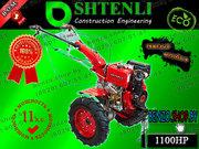 Тяжелый Мотоблок Shtenli 1100 HP 13 л.с./ бензин без ВОМ