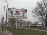 Наружная реклама в Гомеле,  биллборды,  вывески,  указатели и пр....