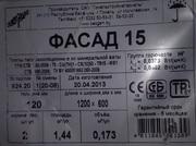 Теплоизоляционные плиты ФАСАД-15