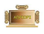 Априори - служба рекламы