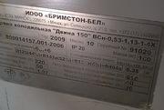 Холодильная витрина Двина 150