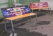 Реклама на рынках в Гомеле