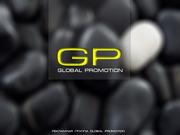 Рекламное агенство GLOBAL PROMOTION