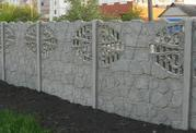 Забор железобетонный (ажурный)
