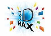Курсы по программе 3 D MAX в Гомеле