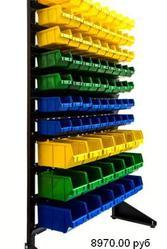 Торговый стеллаж с пластиковыми ящиками для склада