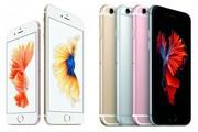 Продажи  оригинальных apple iphone 6s