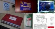 Печать,  реклама,  пожарная безопасность в Гомеле и РБ