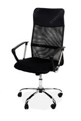 Кресло офисное вентилируемый Xenos COMPACT