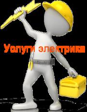 Электромонтажные работы в  Гомеле