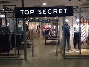 Магазин мужской и женской одежды в Гомеле