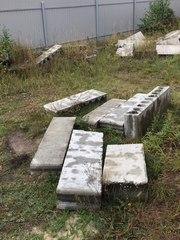 Блоки перекрытия