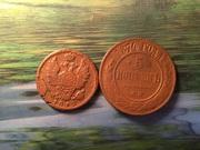 Монеты царской России 1819г.-1 копейка 1874г.-5копеек