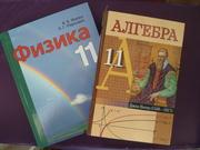 Физика и математика