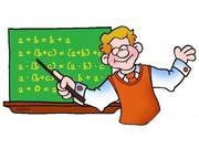 Репетитор по математике,  Ст.Аэродром