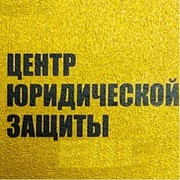 Регистрация,  ликвидация,  реорганизация предприятий (ООО, ОАО, ИП и др)
