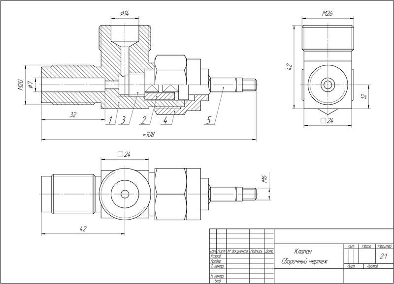 Инженерная графика чертежи ...: pictures11.ru/inzhenernaya-grafika-chertezhi.html